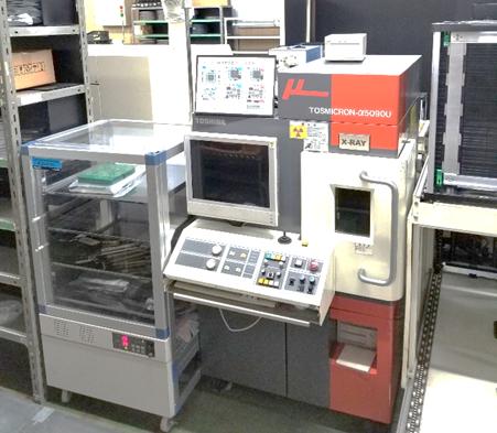 X線検査装置:α5090U